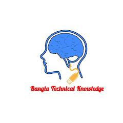 Bangla Technical Knowledge