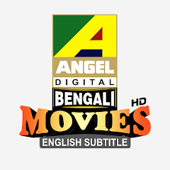Bengali Movies with English Subtitle