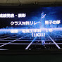 高度電気工学科・電気工学科日本電子専門学校 の動画、YouTube動画。