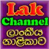 Lak Channel