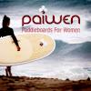 PaiwenPaddleboards