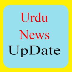 Urdu News Updater