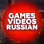youtube(ютуб) канал Games Videos Russian