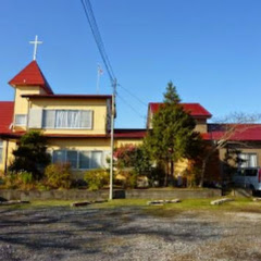 日本ホーリネス教団(プロテスタント福音派) 岬キリスト教会