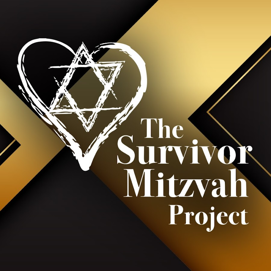 mitzvah projects Mitzvah project dear friends and family, you cannot play soccer without a ball you cannot play basketball without a hoop you cannot play baseball without a bat.