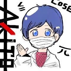 東大生AKITOの暇つぶし