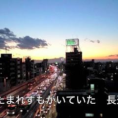 Накаяма, Кэико - Topic