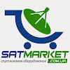 Satmarket.com.ua