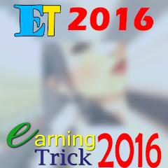 Saira Tips & Tricks