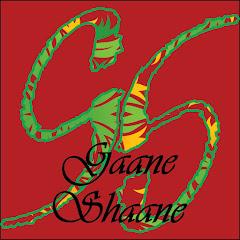 Gaane Shaane