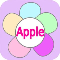 Apple Ng