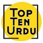 Pak Top Ten