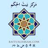 بيت الحكم لدراسات الأديان والكتب السموية
