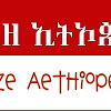 Ze Aethiope