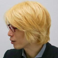 内田良チャンネル