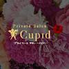 プライベートサロン Cupid(クピド)豊橋本店