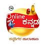 Online Kannada