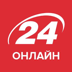 24 Канал на русcком