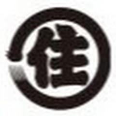 丸住製紙株式会社