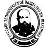 Русское экономическое общество им.Шарапова