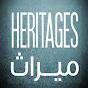 Heritages - Mirath (ميراث)