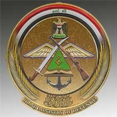 Iraqi Ministry of Defense