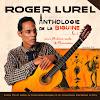 Roger Lurel