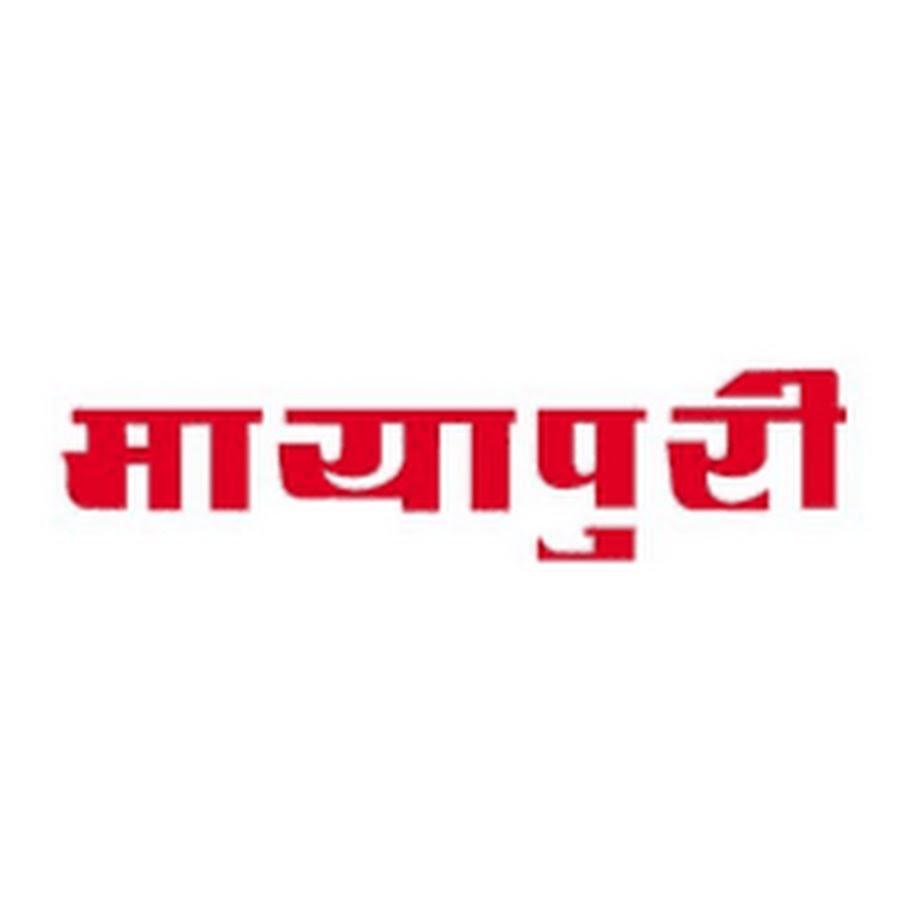 Nai No Jo Baat Songs Dewlod: Download Mayapuri Cut Channel Videos