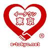 東京ポータルサイト地域情報HPブログ無料登録ホームページ東京都リンク集