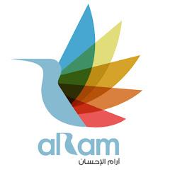 قناة آرام - aram tv