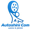 autoshini com