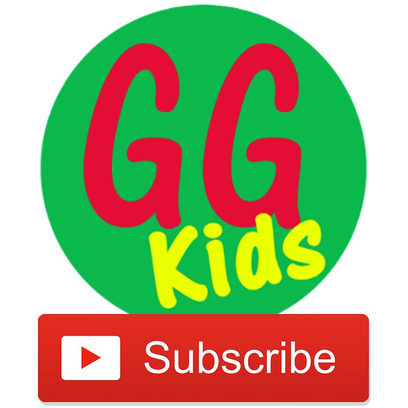 GG Kids