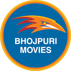 Eagle Bhojpuri Movies