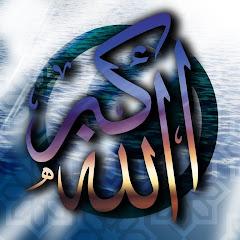 IslamAndAbbasin