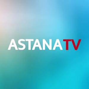 Телеканал Астана