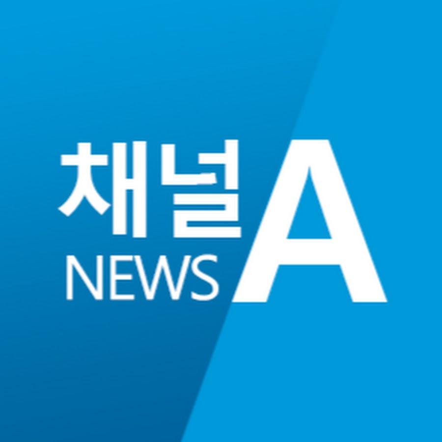 Latest News Channel: Channel A News (Korea)