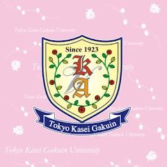 東京家政学院大学公式チャンネル