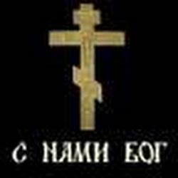 GreatRussland