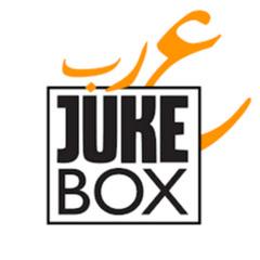 Arab Jukebox