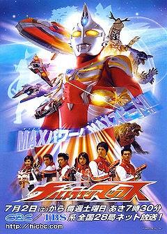 Xem Anime Ultraman Max - VietSub