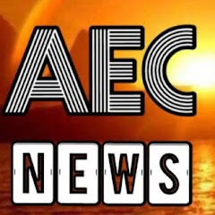 AEC channel