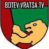 ПОФК Ботев Враца