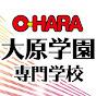 o-hara-ac-jp の動画、YouTube動画。