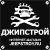Jeepstroy