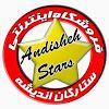 Andisheh Stars