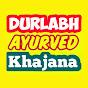 DURLABH AYURVED KHAJANA