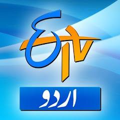 Etv urdu