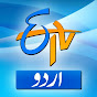 Download Mp3 ETV Urdu