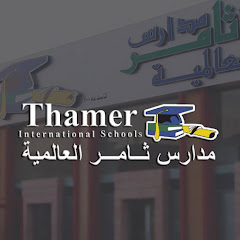 Thamer International Schools