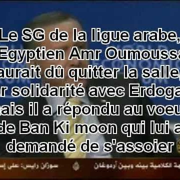 CHANNEL ALGERIE